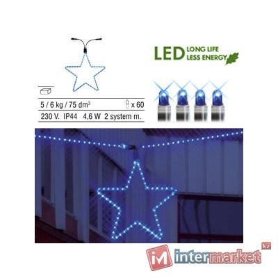 Гирлянда d0,55м голубая Звезда дополнительная Ropelight 60диодов LED