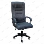Кресло для офиса Вильгельм Zeta серый ткань
